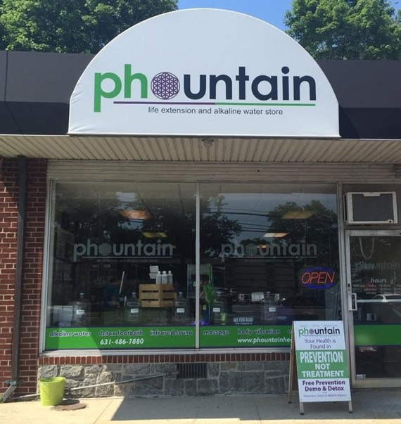 pHountain Commack